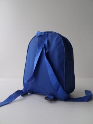 Рюкзак 2224-129