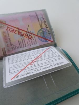 Обложка для паспорта 102-22