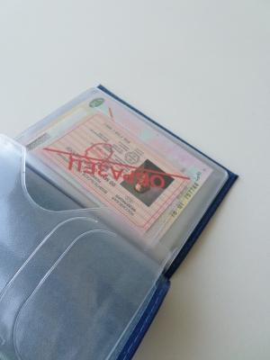 Обложка для авто-документов и паспорта 105-5