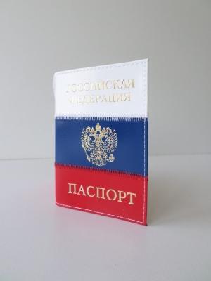 Обложка для паспорта 102-25