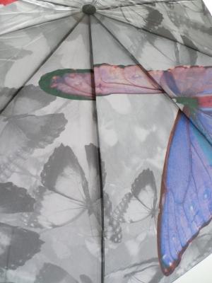 Зонт 120-106