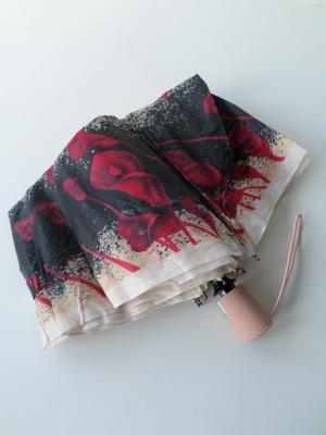 Зонт арт.120-78