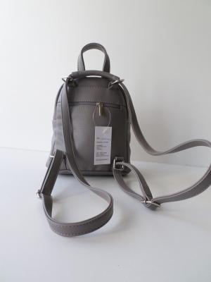 Рюкзак 177-18