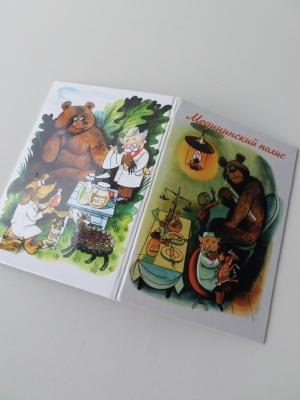 обложка для мед.полиса 1024-81