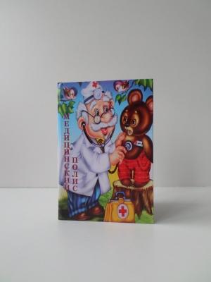 Обложка для мед.полиса 1024-31