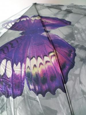 Зонт 120-89