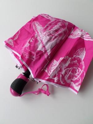 Зонт 120-90