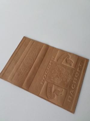 Обложка для паспорта 1024-187