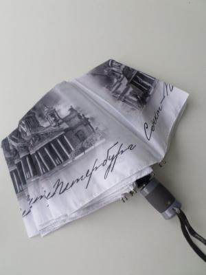 Зонт арт.120-65