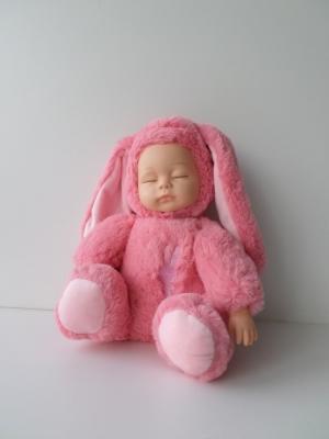 Кукла 3033-202