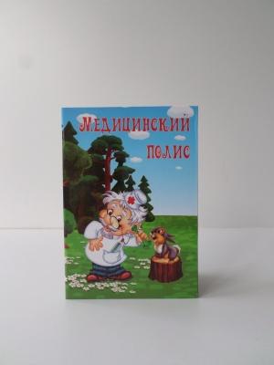 Обложка для мед.полиса 1024-123