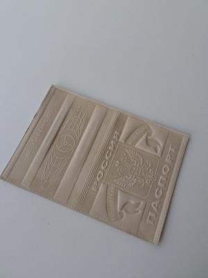 обложка для паспорта 101-8