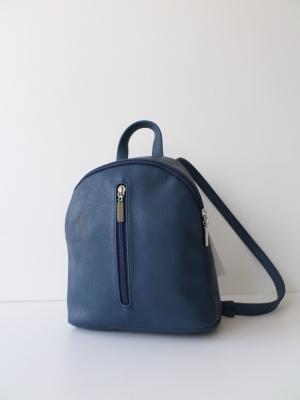 Рюкзак 177-10