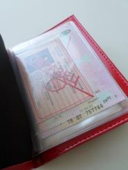 Обложка для авто-документов 105-11