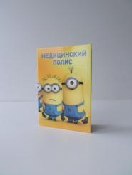 обложка для мед.полиса 1024-74