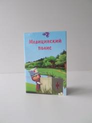 обложка для мед.полиса 1024-78