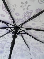 Зонт арт.120-79