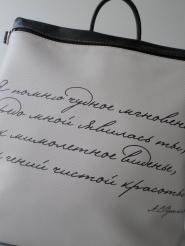 Сумка-рюкзак 194-3