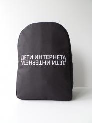 Рюкзак 285-59