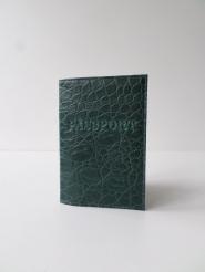 Обложка для паспорта 1024-145